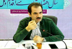 BahramNejad 18 Sh 300x203 - استاندار لرستان با قدرت به کارش ادامه میدهد/تکذیب انتصاب بازوند به عنوان استاندار گلستان