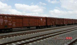 Ghatar 15 Sh 300x177 - حمل گندم تولیدی گلستان با ریل به نقاط دیگر کشور
