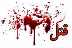 Ghatl 11 Sh 300x200 - دستگیری متهمان به قتل نوجوان گالیکشی
