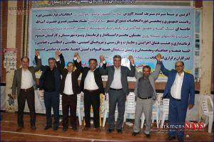 Hamayesh IMG 3450 - همایش تجلیل از حضور پرشور مردم در انتخابات شورای شهر گنبد کاووس