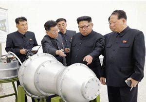Korea 13 Sh 300x210 - بمب هیدروژنی چیست و چه تفاوتی با بمب اتمی دارد؟