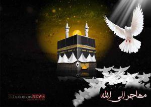 Mohajeran allah - شهیدان زنده اند، و هرگز نمی میرند...