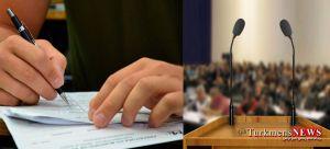 Neveshtan 29 M - تفاوت نوشتن و سخنرانی