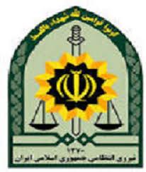 Police 12 Sh - اختلاف بر سر دروی محصول در آزادشهر یک کشته داد