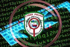 Police Fata 22 Sh 1 300x200 - دستگیری مدیر چند کانال و گروه غیر اخلاقی در شبکههای اجتماعی