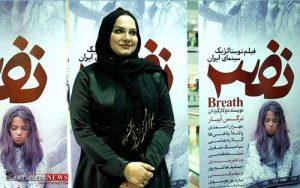 abiar 30sh 300x188 - نخستین زن ایرانی به اسکار راه یافت