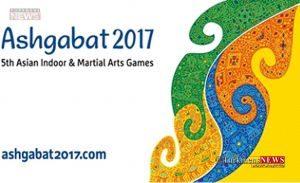 ashghabat 7sh 300x183 - پنجمین دور مسابقات هنرهای رزمی «عشقآباد 2017» AIMAG-2017