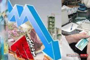 bank 2m 300x200 - پرداخت سود صندوق سرمایه گذاری بانکها را متوقف کنیم