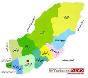 golestan 1sh 300x265 - شهرداران و روسای شوراهای برخی شهرستانهای استان گلستان مشخص شدند