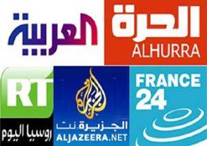 golestanema4 300x212 - عربستان حمله به ایران و مذهب شیعه را در رسانهها ممنوع کرد