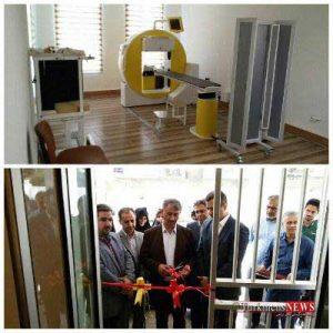 hasteii 2sh 300x300 - افتتاح نخستین مرکز پزشکی هستهای شرق گلستان در گنبدکاووس