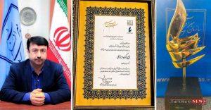 karimi 5m 300x156 - انتخاب مدیرکل میراث فرهنگی گلستان به عنوان مدیر برگزیده ملی