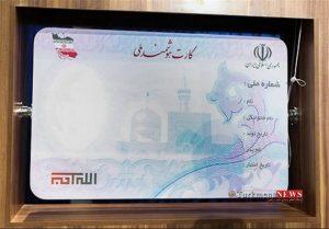 kart hoshmand 27 sh Copy 300x209 - ۷۰۰ هزار کارت ملی هوشمند در گلستان صادر شد