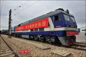 mahmolechini 5m 300x200 - ورود نخستین محموله باری قطار از کشور چین به استان گلستان از مرز اینچه برون