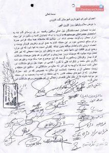 name ahali 213x300 - پاشنه آشیل شورای اسلامی شهر و شهرداری گنبد کاووس در ایام عید قربان