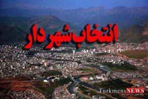 shahrdar 3m 300x200 - شهرداران ۱۶ شهر استان گلستان انتخاب شدند/فراخوان برای انتخاب شهردار اصلح شایسته نیست