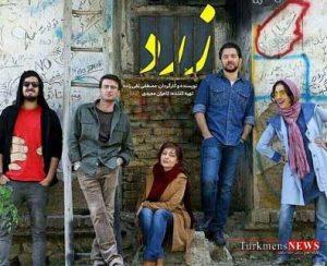 zard 7sh 300x244 - «زرد» ایرانی در روسیه جایزه گرفت